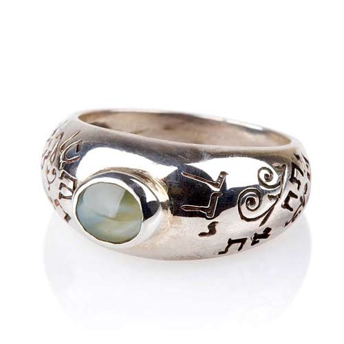 Cat's Eye Abundance ring silver